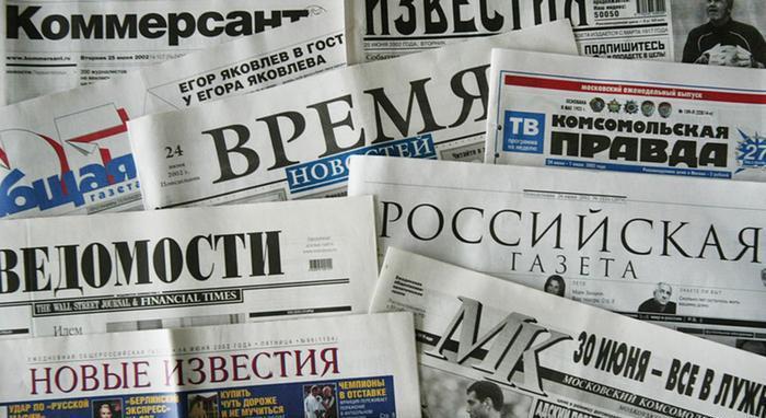 الصحافة الروسية.. قمة هلسنكي تتجه لتقويض الوجود الإيراني في سوريا