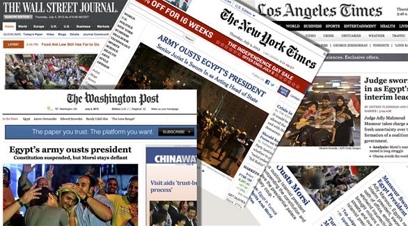 جولة في الصحافة الناطقة بالإنجليزية: ماذا يقول العالم عن إيران؟