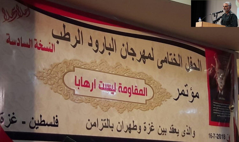 """""""البارود الرطب"""": قراءة في دلالات التصعيد الإيراني ـ الإسرائيلي بغزة"""