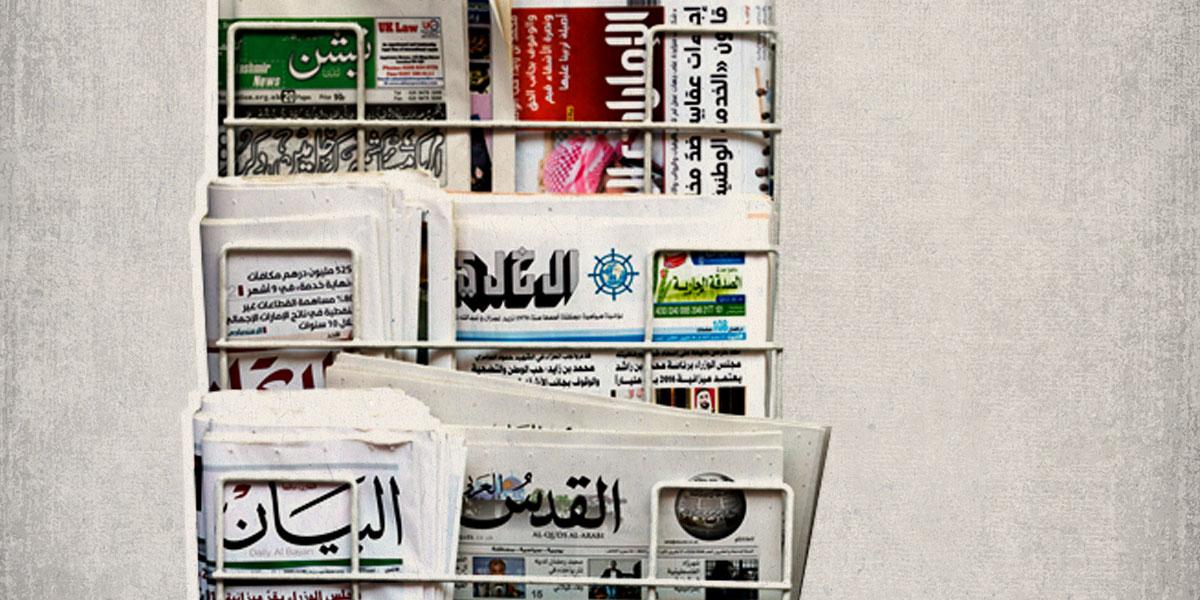 """الصحف العربية: حراك دولي لإخراج إيران من سوريا.. وخطة لإسقاط """"ولاية الفقيه"""""""