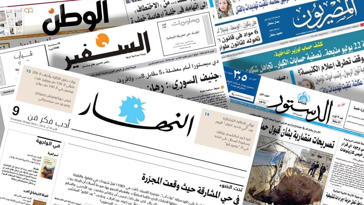 الصحف العربية.. إيران تهديد دائم من هرمز في الخليج إلى البوليساريو فى المحيط