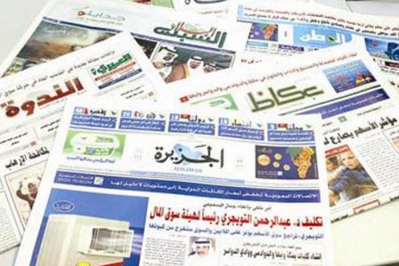 """الصحف العربية.. قناعات دولية بالتصدي لإيران.. و""""قمة هلسنكي"""" تبحث خروج الحرس الثوري من سوريا"""