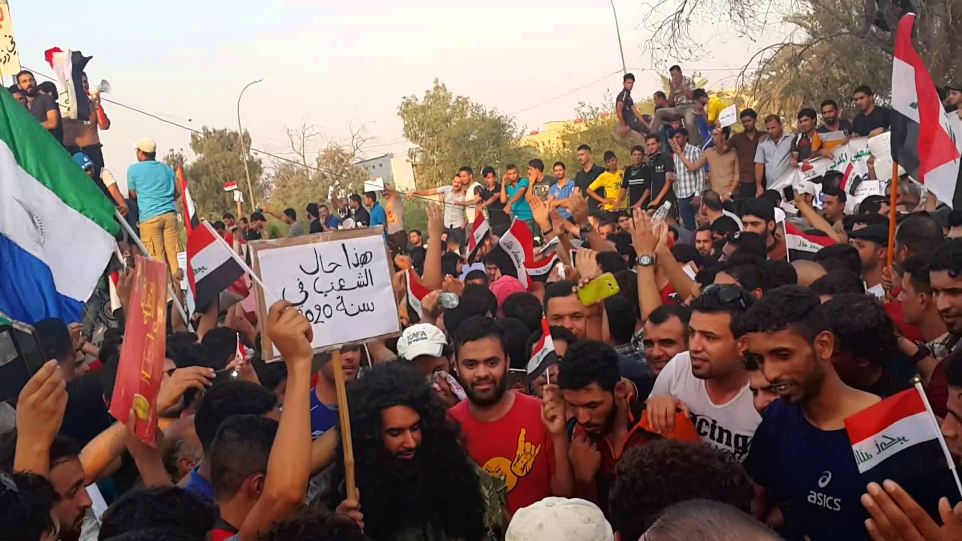 منعطف خطير: تظاهرات العراق استياء شعبي أم محاولة لتقويض إيران؟!