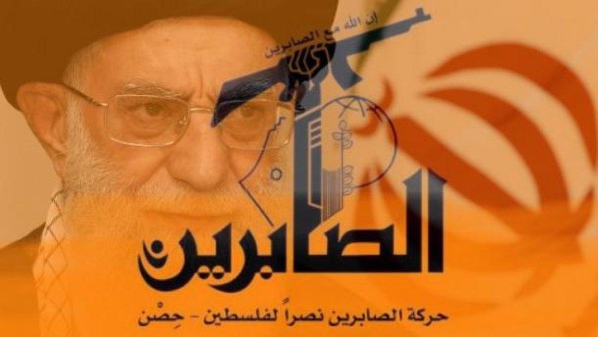 تشييع عسكري: دوافع التمويل الإيراني لحركة الصابرين في غزة