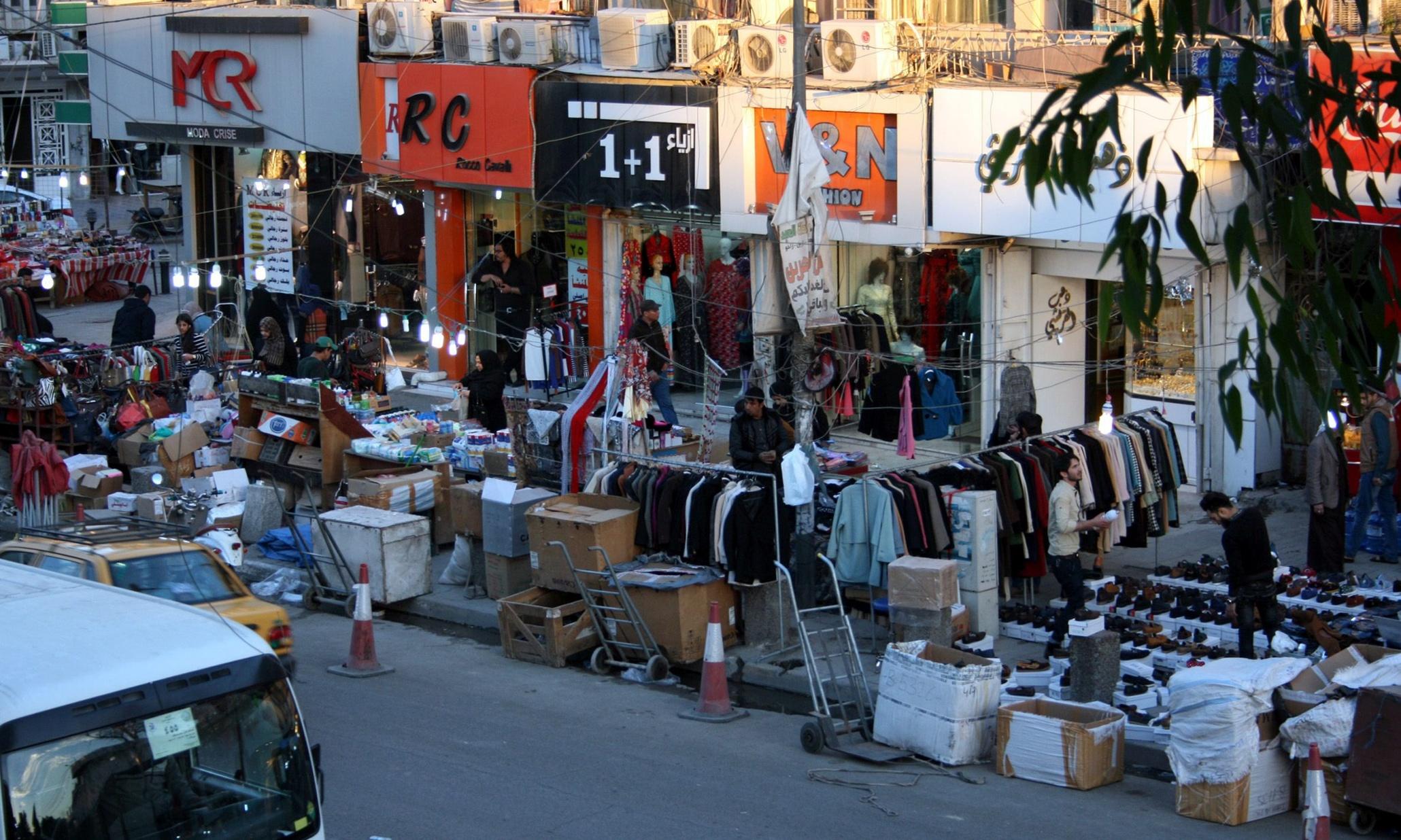 أعراض جانبية: كيف يمكن للعقوبات الأمريكية على إيران أن تضر العراق؟!