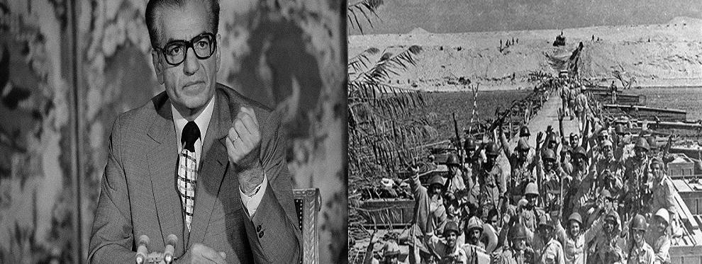 إيران وحرب أكتوبر.. ما يجب أن نعرفه عن رؤية الشاه لانتصارات العاشر من رمضان