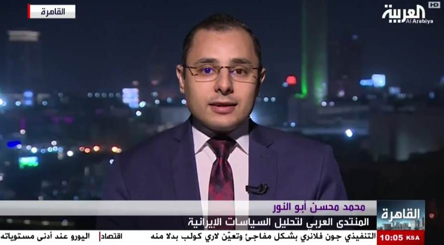"""أبو النور لـ""""العربية"""": فرنسا تعاقب إيران بسبب قصفها مواقع في سوريا"""