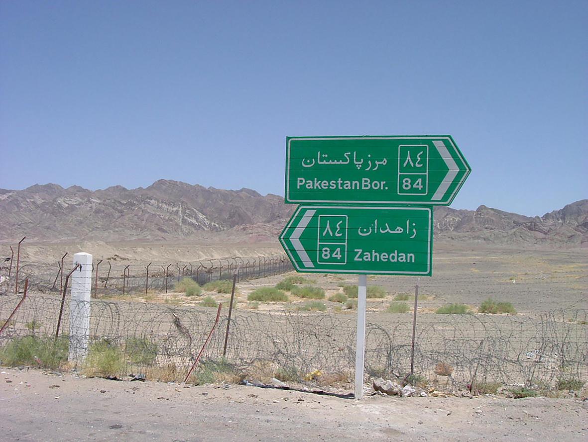 تسونامي أمريكي: كيف تتعامل إيران مع استراتيجية تفخيخ حدودها؟!