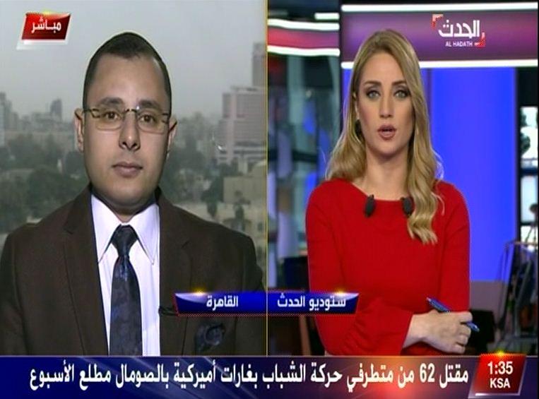 لهذه الأسباب تجب التفرقة بين الشعب والنخب الحاكمة في إيران (فيديو وصور)