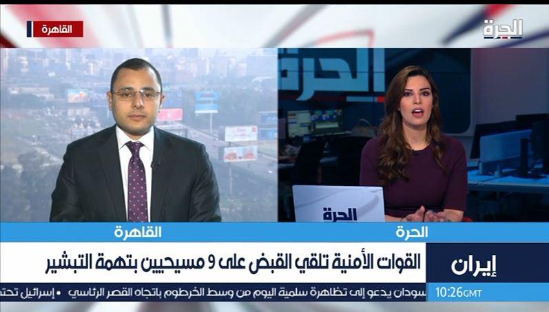 فيديو.. لماذا لا يسمح النظام الإيراني بتولي غير الشيعة مناصب قيادية في البلاد؟!