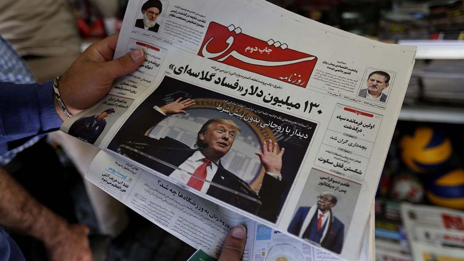 سيناريوهات التصعيد الأمريكي ـ الإيراني بعد العقوبات