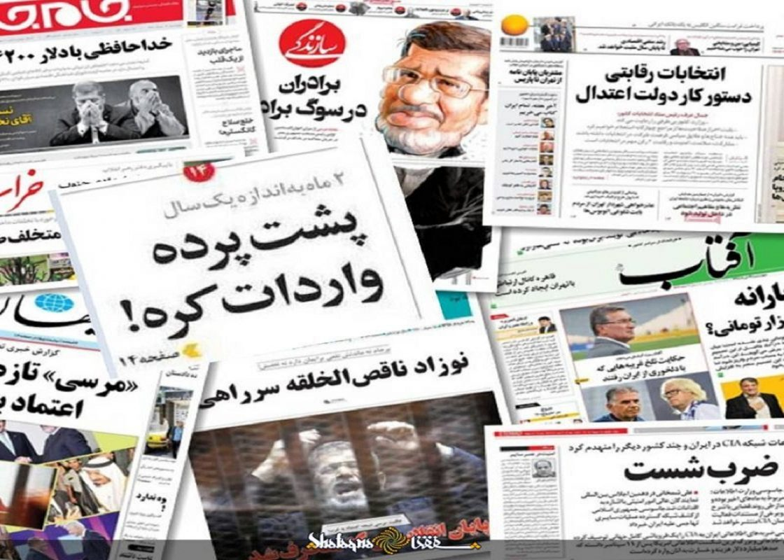 بكائية مؤجلة: كيف تعاملت الحكومة الإيرانية مع وفاة محمد مرسي؟!
