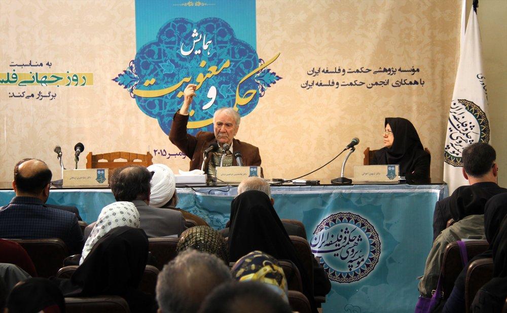 إطار عام لفهم روح الفلسفة المعاصرة في إيران