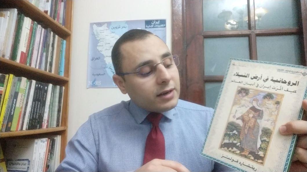 المعلقات السبع في الشؤون الإيرانية: وجهة نظر عن أهم 7 كتب تأسيسية لفهم إيران