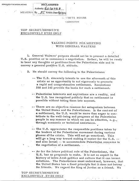 وثائق الخارجية الأمريكية عن موقف إيران من حرب أكتوبر (الوثيقة الثالثة)