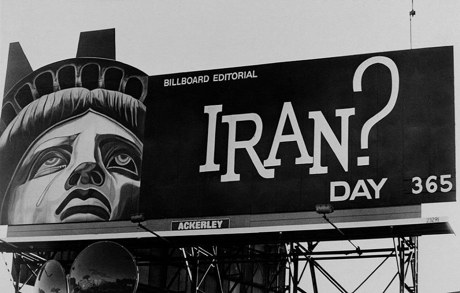 العلاقات الإيرانية ـ الأمريكية.. الأسس والتحولات