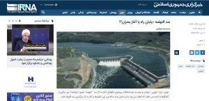 """صورة من المقالة على الموقع الرسمي لوكالة أنباء الجمهورية الإيرانية """"إرنا"""""""