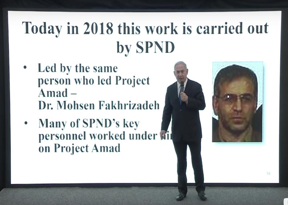 توتر مرتقب: إيران وإسرائيل بعد اغتيال فخري زادة