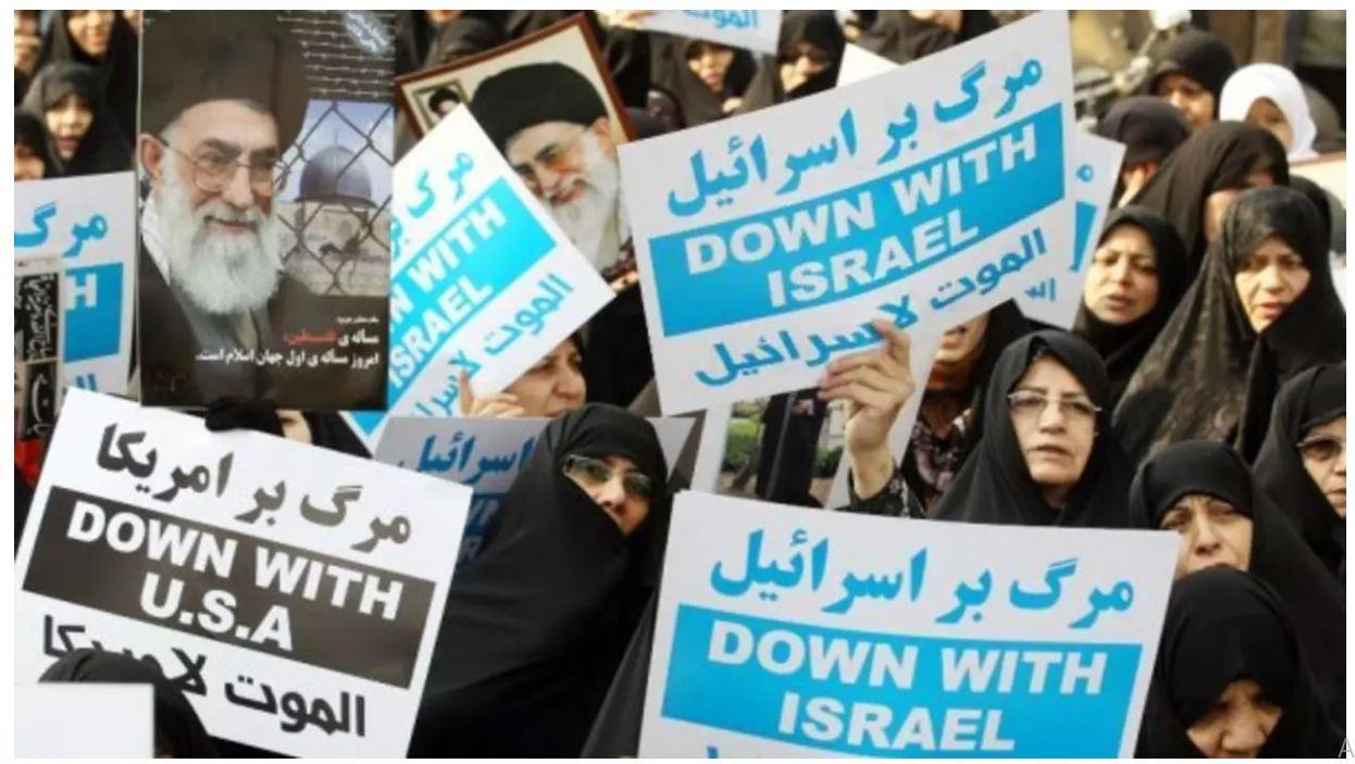 موقف إسرائيل من الثورة الإيرانية لعام 1979