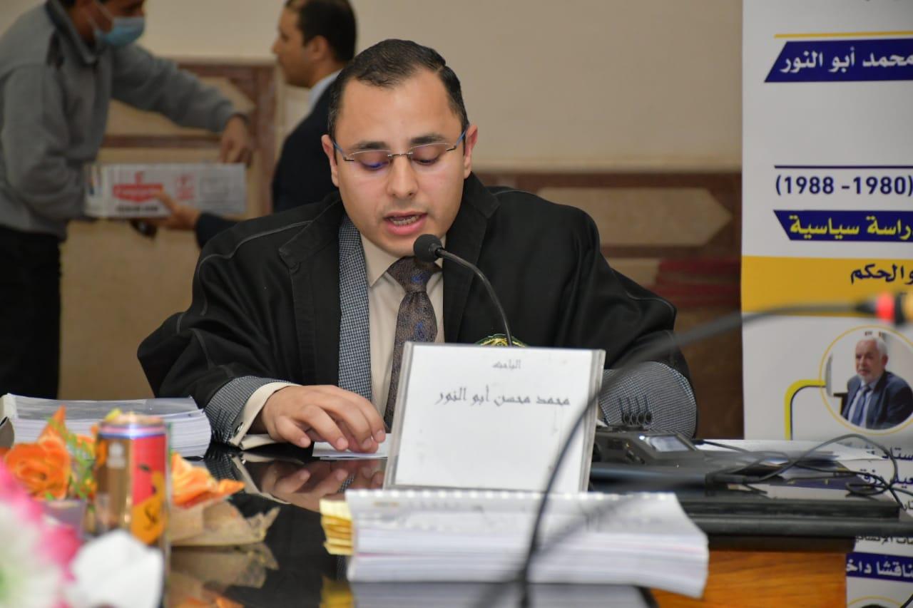 """أبو النور يحصل على درجة العالِمية """"الدكتوراه"""" في الشؤون الإيرانية بمرتبة الشرف الأولى"""