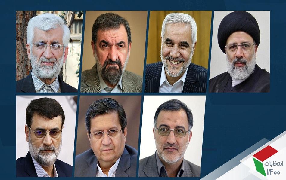 المستويات الأربعة للانتخابات الرئاسية الإيرانية 2021